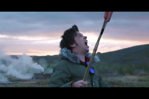 Oscar Mayer – Rubius
